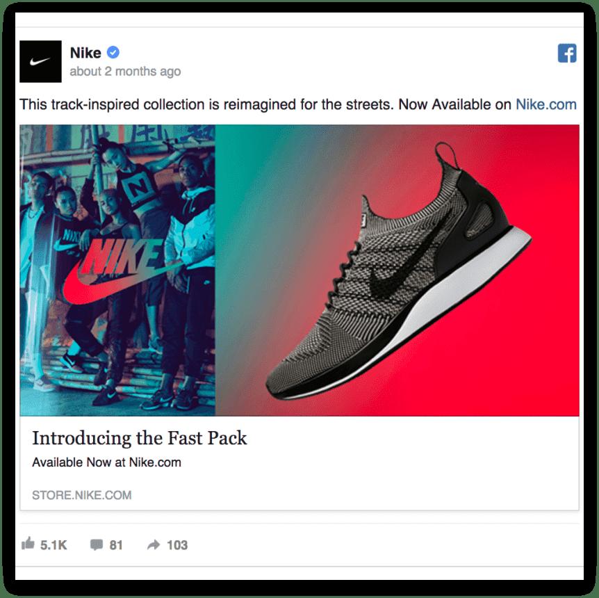 Nike Facebook ad 2